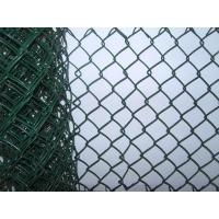 Buy cheap high quality chain link fence (factory export) from wholesalers