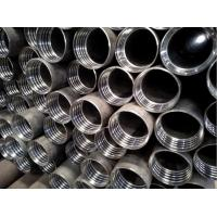 Buy cheap AW BW NW HW HWT PW PWT Casing/ Casing pipe from wholesalers