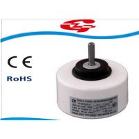 Buy cheap Indoor Units Split Air Conditioner Fan Motor Ac 220v Yys Series Low Noise from wholesalers