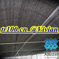 Buy cheap Sun Shade Netting from wholesalers