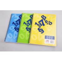 Buy cheap Spiral notebook Maslino series from wholesalers