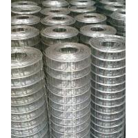 """Buy cheap Welded Wire Mesh 1""""x1"""" product"""