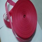Buy cheap Youquan Pp Webbing Lanyard from wholesalers
