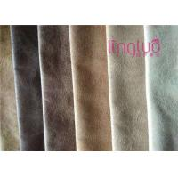 Buy cheap Higher Grade Suede Sofa Fabric Tricot Bronzing And Printing Sense Gorgeous from wholesalers