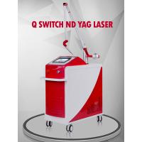 Buy cheap Good manufacturers nd yag q switched laser tattoos removal machine from wholesalers