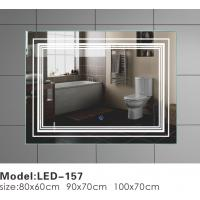 Buy cheap Unique Touch LED Bathroom Mirror , Bath Wall Mounted Illuminated Mirror from wholesalers