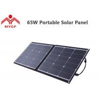 Buy cheap 65 Watt Folding Portable Solar Panels For Camping Plant Charging Station from wholesalers