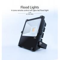 Buy cheap 2.4G RF Remote Control RGBW 10W LED Outdoor Lighting IP65 with Pure Aluminum Reflector from wholesalers