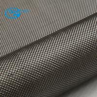 Buy cheap carbon fiber fabric material from wholesalers