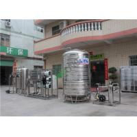 Buy cheap SUS304 Factory Machinery RO Water Treatment Plant Prices Of Water Purifying Machines from wholesalers