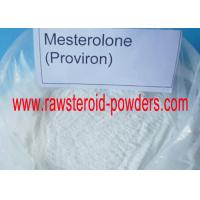 Buy cheap Mesterolone Powder Bodybuilding Steroids Proviron For Bulking Cycle CAS 1424-00-6 from wholesalers