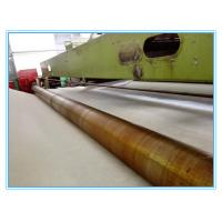 Buy cheap PET geotexile fabric,PET geotexile fabric,PET geotexile fabric from wholesalers