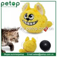 Buy cheap Electronic Cat Toys Crazy Bouncer Ball for Dog and Cat from wholesalers