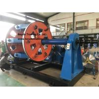 Buy cheap laying up machine PND830-6+12+18 bobbin cable laying machine. china supplier 6mm pvc cable from wholesalers
