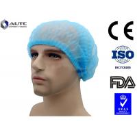 Buy cheap Anti Dust Operating Room Hats , Surgery Scrub Caps Non Allergic Consumables product