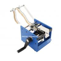 Buy cheap Single Side Taped Resistor Lead Bending Tool Lead Trimming Machine Easy Operation product