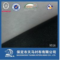 Buy cheap non woven interlining fabric 9516 from wholesalers