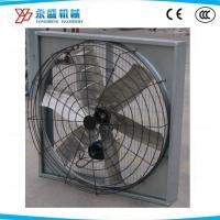 Buy cheap Poultry Cow House 50Inch Air Hanging Exhaust Fan with CE/CCC Certificate Belt Drive from wholesalers