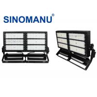 Buy cheap 600 W Black LED High Mast Luminaire Metal Halide For Warehouse Lighting from wholesalers