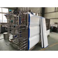 Buy cheap Tubular UHT Sterilization Machine SUS316 2T/H For Tea Beverage product