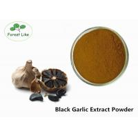 Buy cheap Pure Allium Sativum Extract Black Garlic Extract 3% Polyphenols Anti-cancer from wholesalers