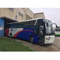Buy cheap Professional Used Coach Bus Golden Dragon Brand 2010 Year Made With 51 Seats from wholesalers