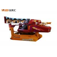 Buy cheap Dynamic 3 Screen Virtual Reality Racing Simulator For Wonderful Theme Park from wholesalers