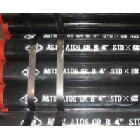 Buy cheap BOILER TUBE from wholesalers
