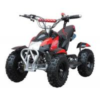 Buy cheap 49cc ATV,2-stroke,air-cooled,single cylinder,gas:oil=25:1. Pull start+electric start product