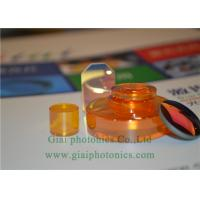 Top quality 10.6μm ZnSe Lense  Infrared Lenses For Thermal Imaging System for sale