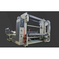 Buy cheap QFJ - 1100 C Automatic Paper Slitting Rewinding Machine Stable Operation For Jumbo Roll from wholesalers