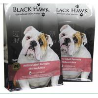 Buy cheap Pet Food Packaging Flat Bottom Pouch Bag , Custom Printed Resealable Food Bags from wholesalers