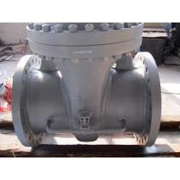 Buy cheap ASTM A216 Cast Steel Gate Valve With Pass Valve 150LB, RF from wholesalers