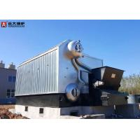 Buy cheap 1 Ton - 30 Ton Solid Pellet Industrial Steam Boiler  With Chain Grate from wholesalers