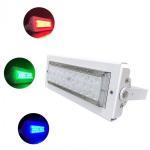 Buy cheap christmas led light Outdoor decoration rgb led flood light IP65 led pcb module RGB flood light from wholesalers