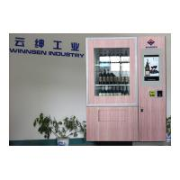 Buy cheap Bottle Drinks Wine Vending Machine , Fresh Salad Vending Machine With Remote Control System from wholesalers
