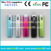 Buy cheap Customized Econo Mobile Charger 2600mah Factory Wholesale Promotional Gifts from wholesalers