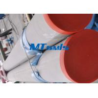Buy cheap 1.4462 / 1.4410 16 Inch Super Duplex Stainless Steel Pipe With Annealed & Pickled Surface from wholesalers