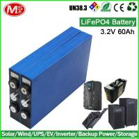 Buy cheap High power LiFePo4 3.2v 60ah battery cell from wholesalers