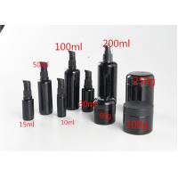 Buy cheap 30ml 50ml 100ml Black Glass Cosmetic Containers , Airless Cosmetic Bottles from wholesalers