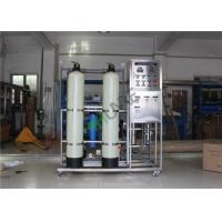 Buy cheap Small Ro Seawater Desalination Plant / Reverse Osmosis Drinking Water Treatment System from wholesalers
