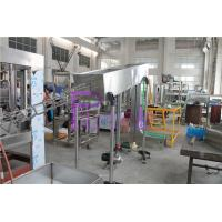 Buy cheap Empty Aluminum Can Filling Line - Beverage Aluminum Can Rinser SUS304 With CE from wholesalers