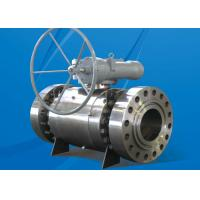 Buy cheap 150LB HE Series Trunnion Mounted Ball Valve Fireproof Antistatic Design from wholesalers