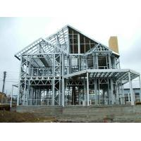 Buy cheap Cold Formed Steel Structure Villa 1.2 To 3.0 Thickness With Light Steel Frame from wholesalers