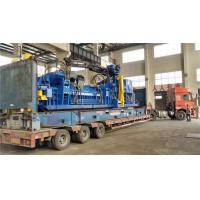 Buy cheap Professional Automatic Portable Baler 21.5Mpa 260HP , Scrap Baling Press from wholesalers