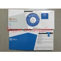 China Genuine Microsoft Office 2016 Home and Business, Professional, Professional Plus OEM New Key Card on sale