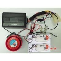 Buy cheap Anti - Theft Auto Car Alarm System Auto Security System Premium Electronic Components from wholesalers