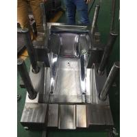 Buy cheap Eco Friendly Plastic Injection Mold Making / Plastic Mold Maker 500000 Shots Mold Life from wholesalers