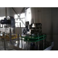 Buy cheap High Speed Bottle Unscrambler / bottle sorting machine for Plastic Beverage Bottle from wholesalers