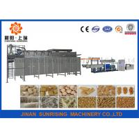 Buy cheap Siemens Motor Soy Protein Machine / Soybean Extruder Machine , CE ISO from wholesalers